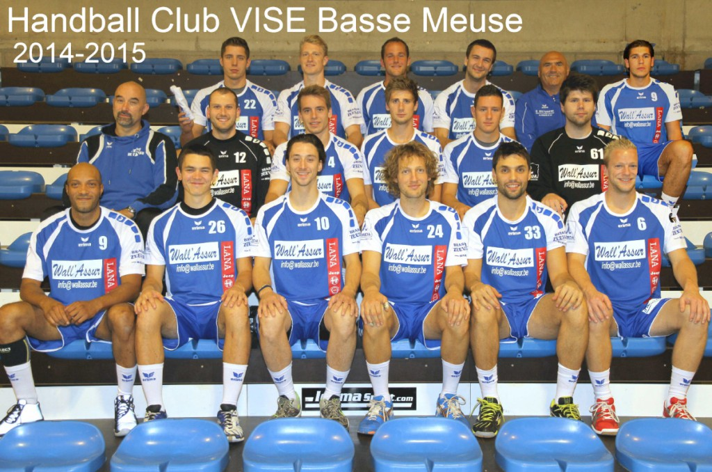 equiped1hcvisecomplet